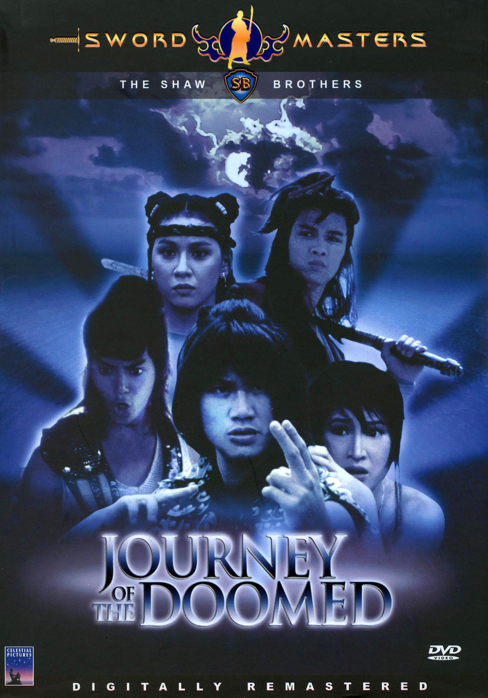 journey of the doomed 1985 cha chuanyi cha chuenyee