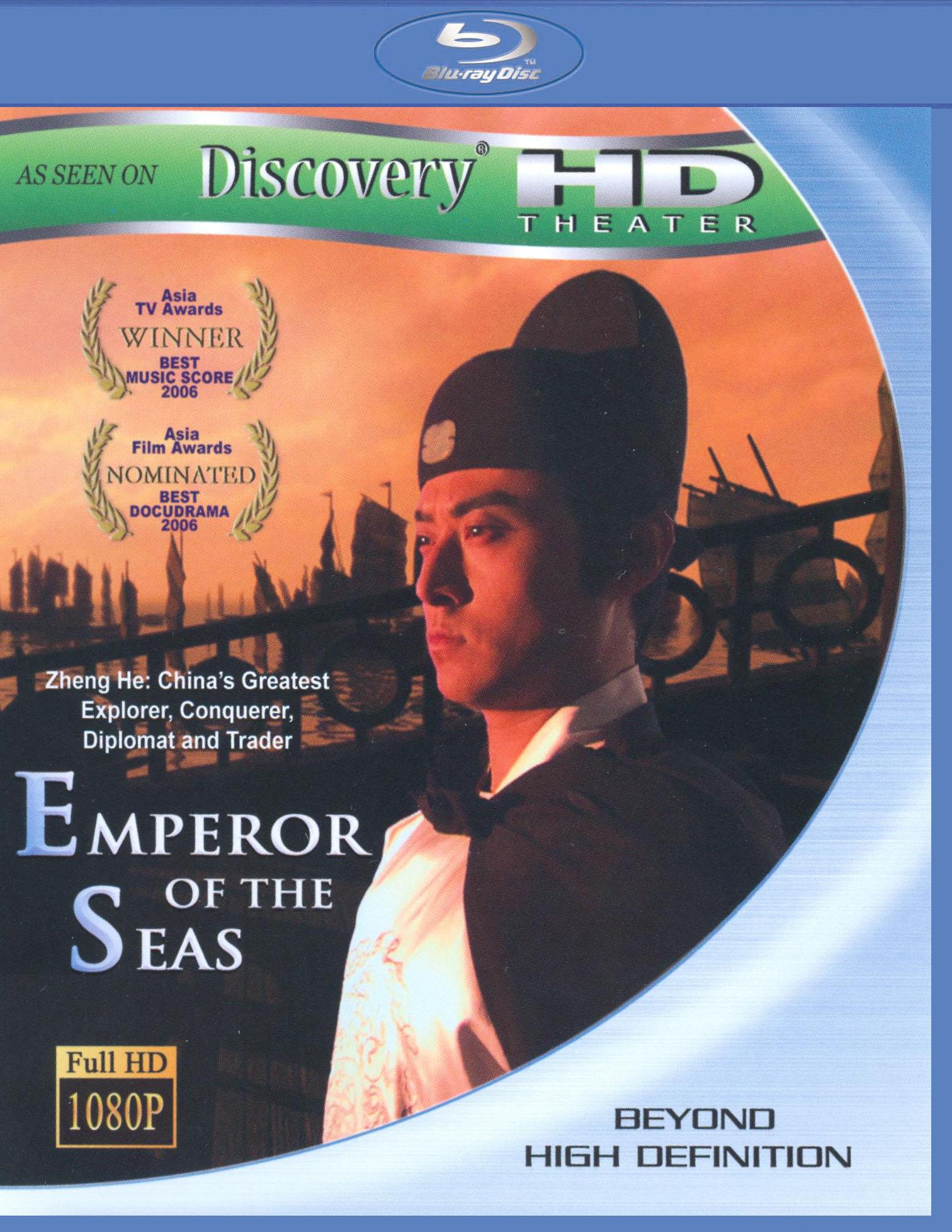 Emperor of the Seas (2008)
