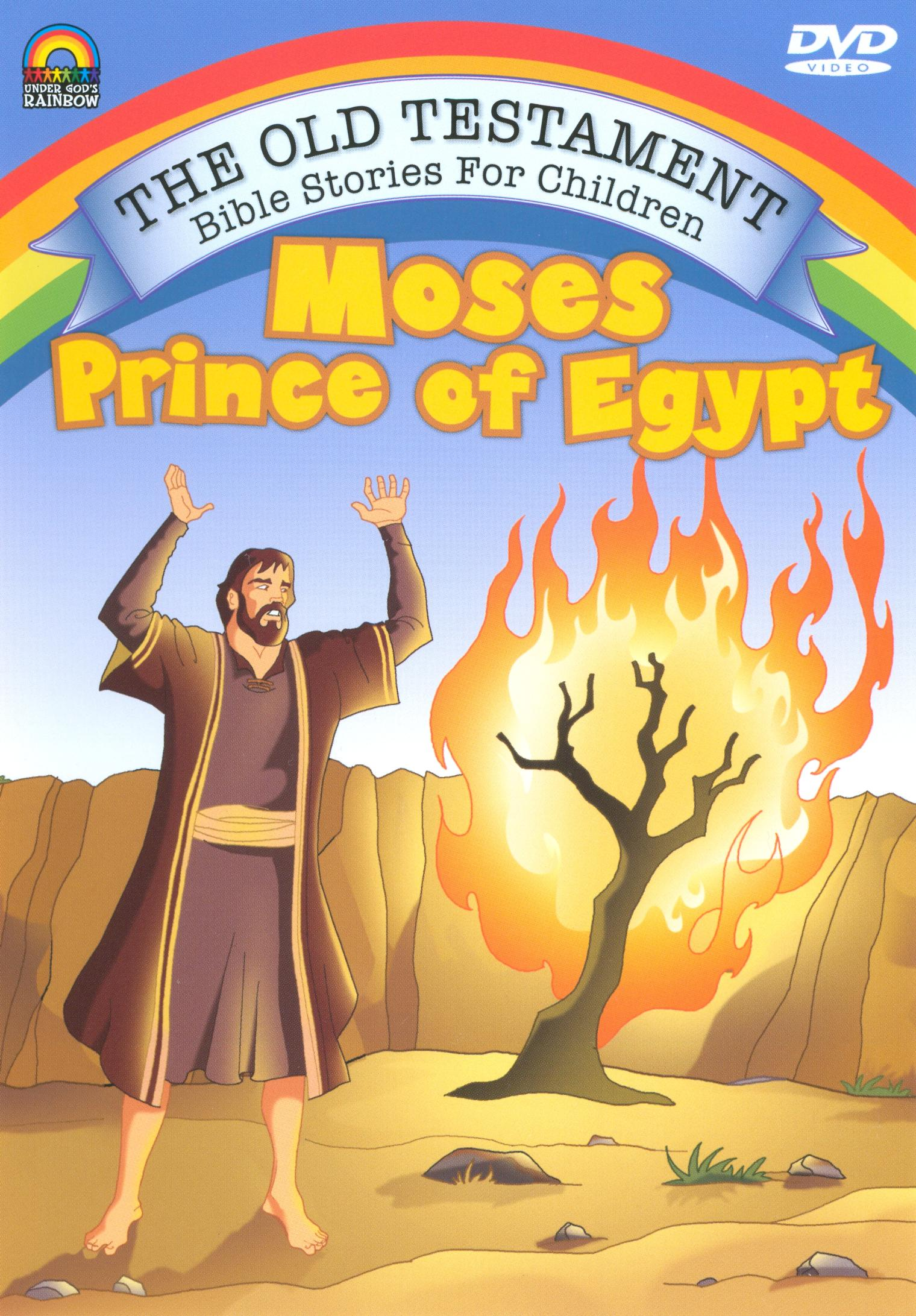 Price of egypt relation to bible