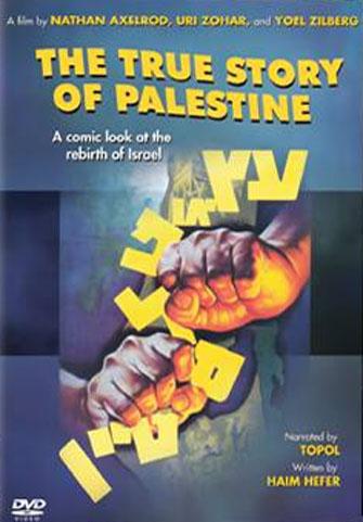 The True Story of Palestine