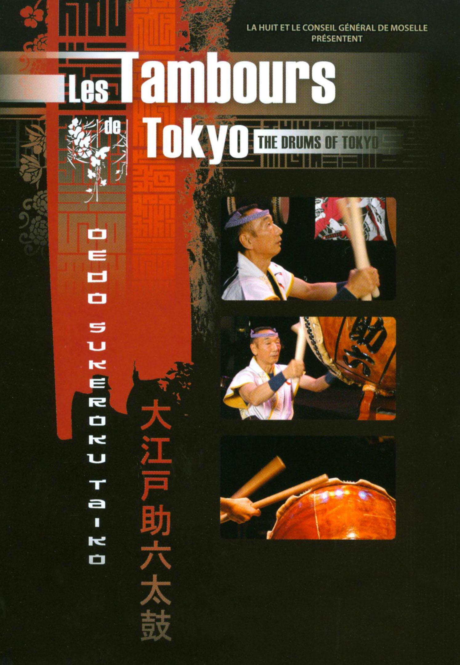 Oedo Sukeroku Taiko Live: The Drums of Tokyo