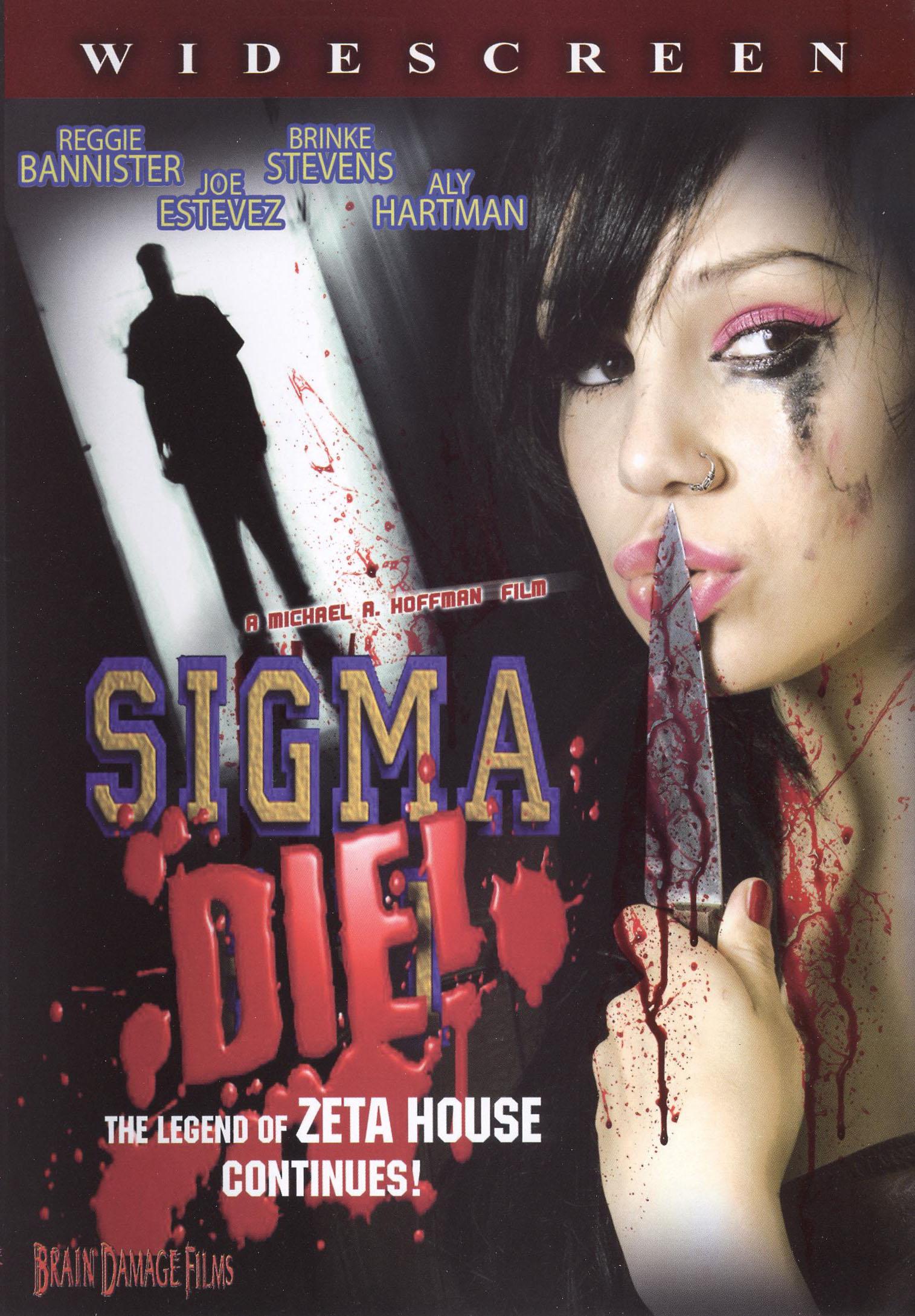 Sigma Die! (2007)