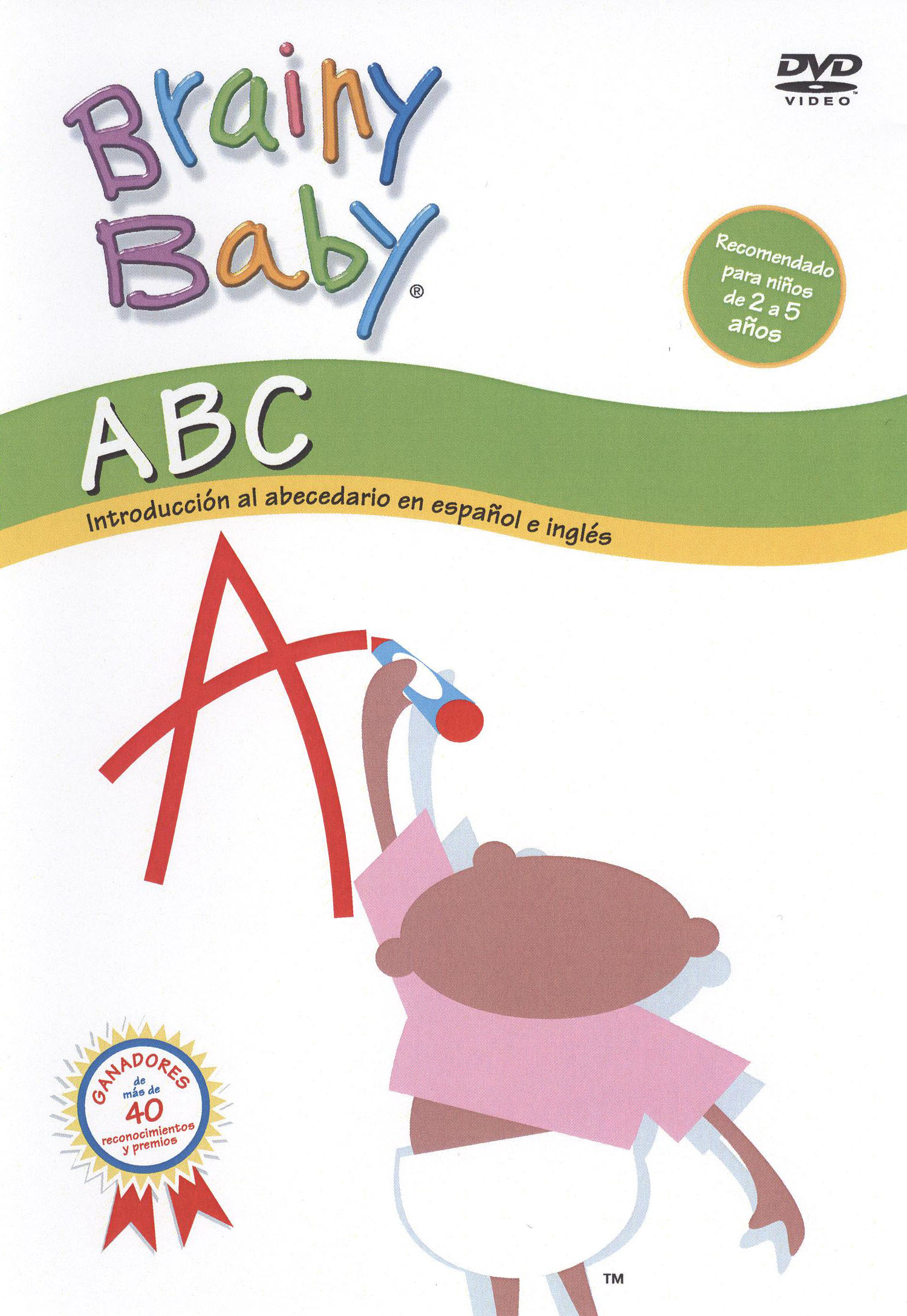 Brainy Baby: ABC's - Introducing the Alphabet