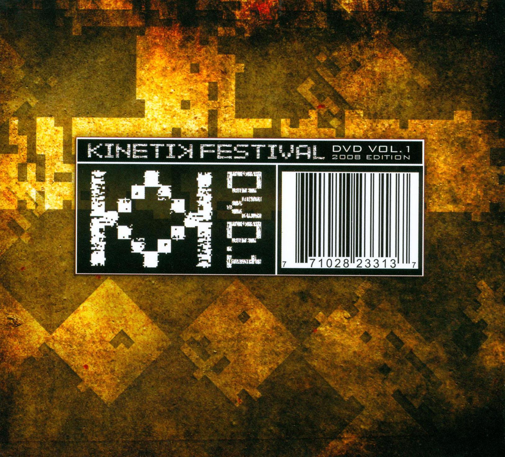 kinetik festival vol 1 2008 edition 2009 lawrence
