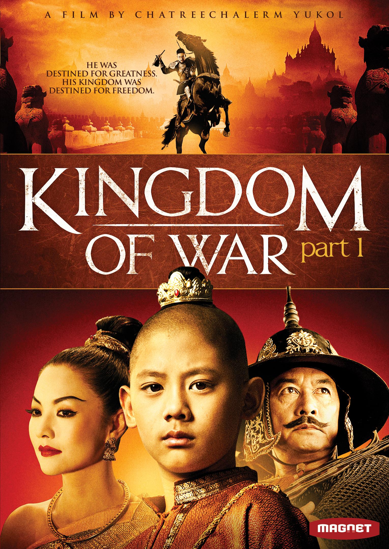 King Naresuan (2006)