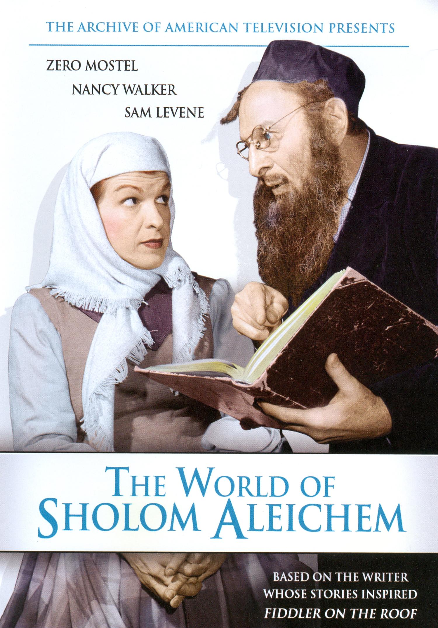 World of Sholom Aleichem