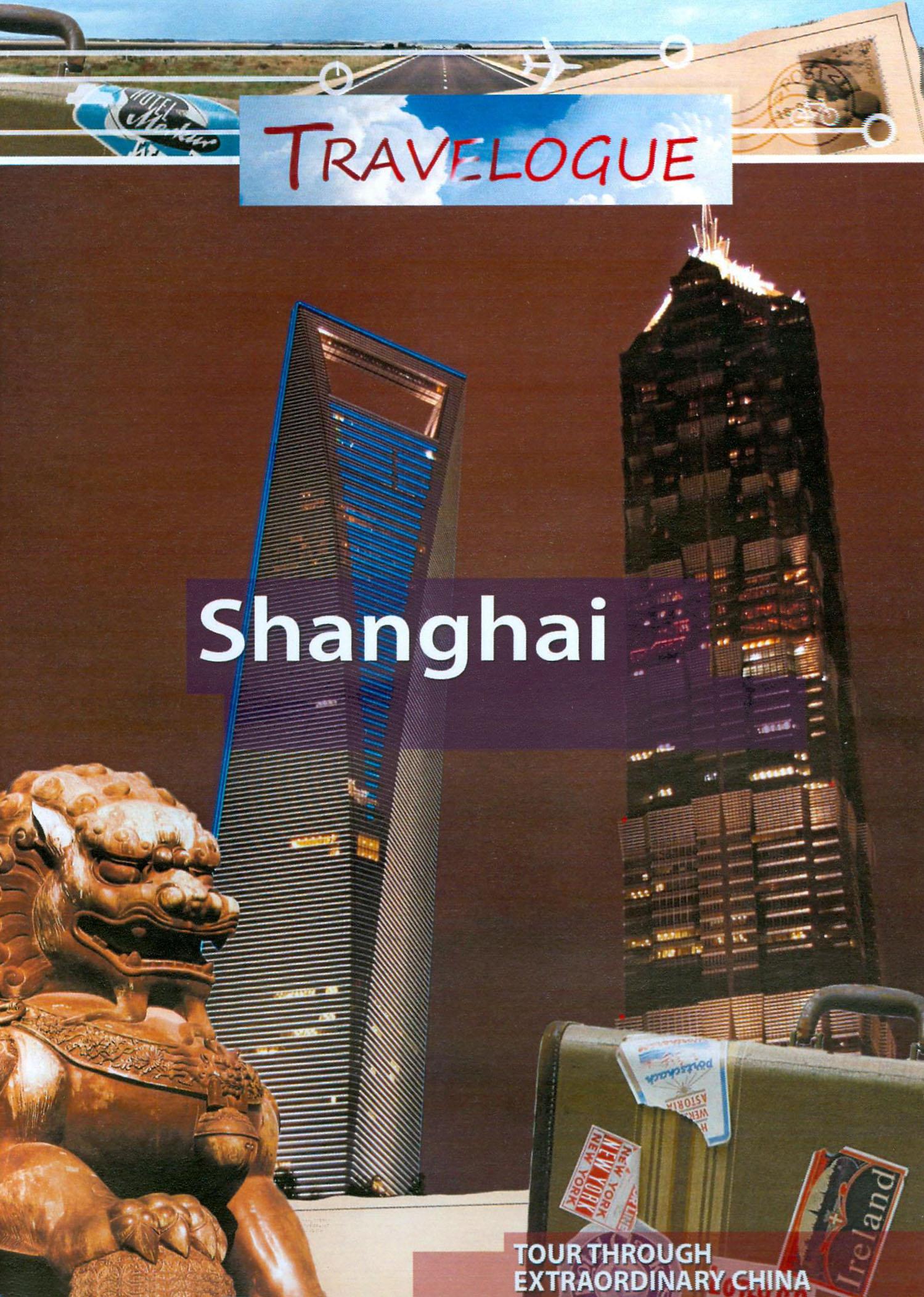 Travelogue 197: Shanghai