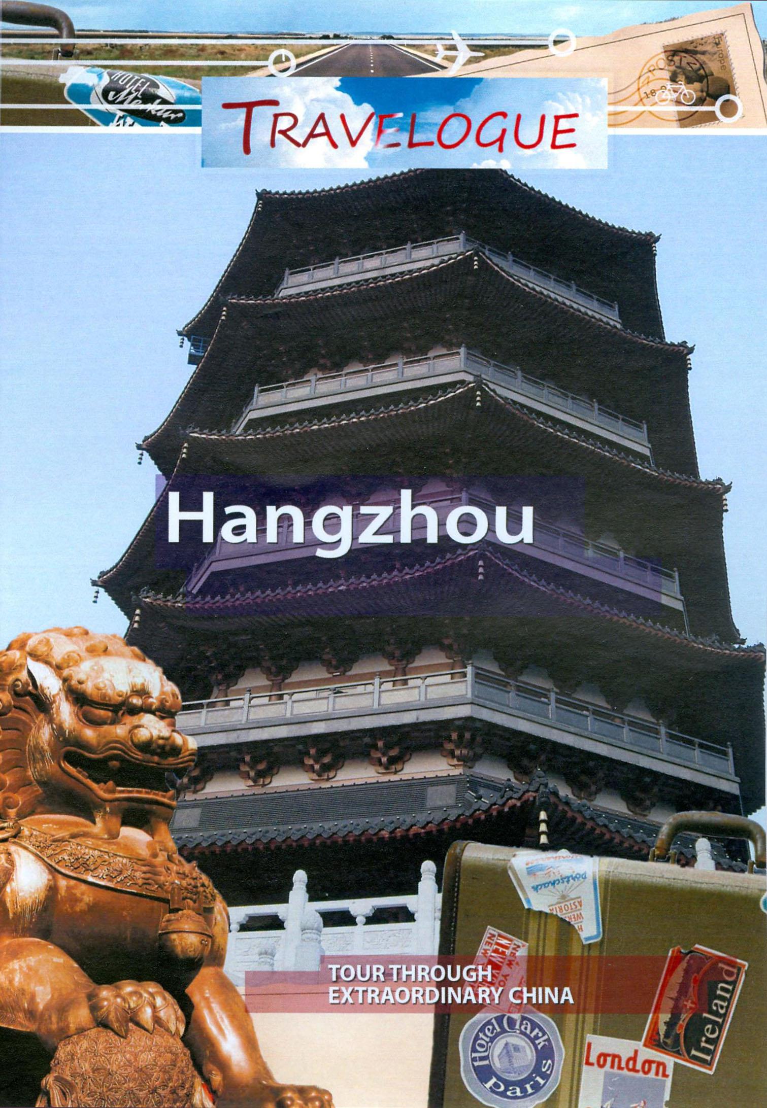 Travelogue 112: Hangzhou