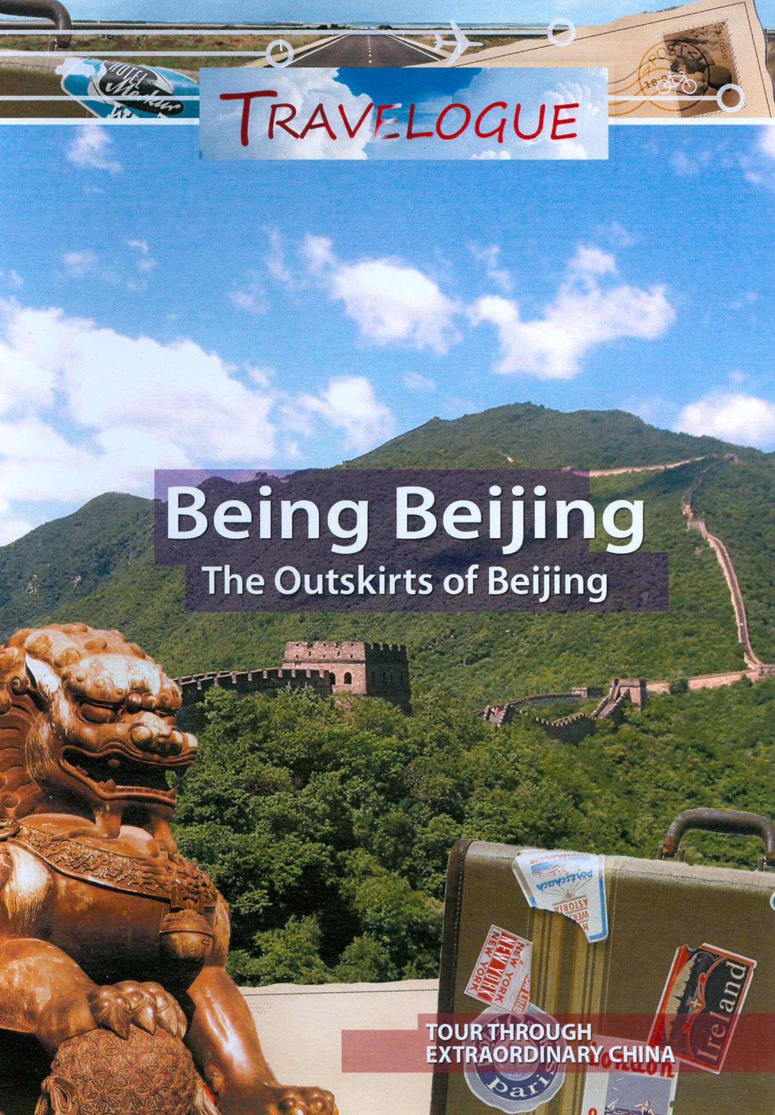 Travelogue 196: Being Beijing, The Outskirts of Beijing