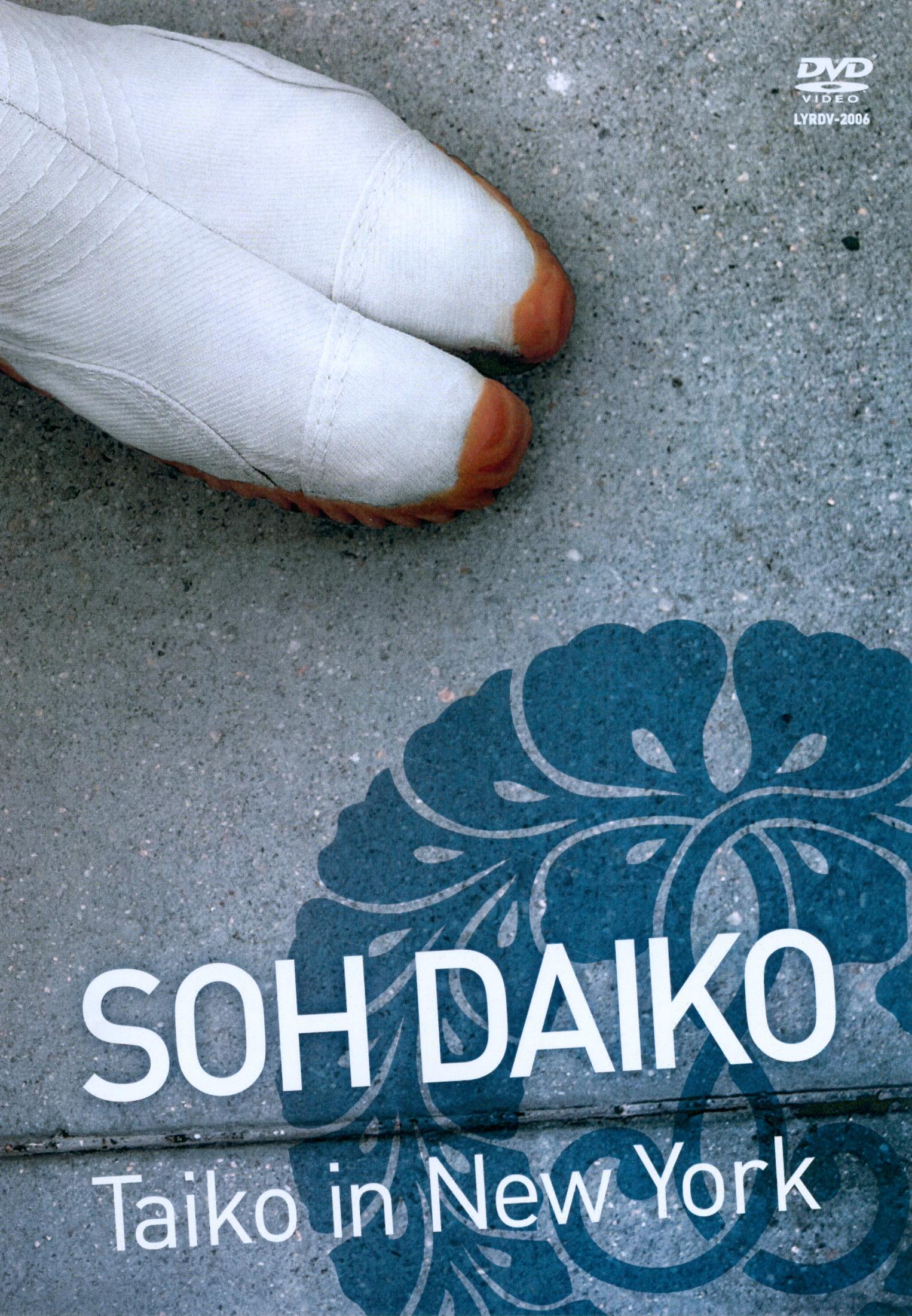 Soh Daiko: Taiko in New York
