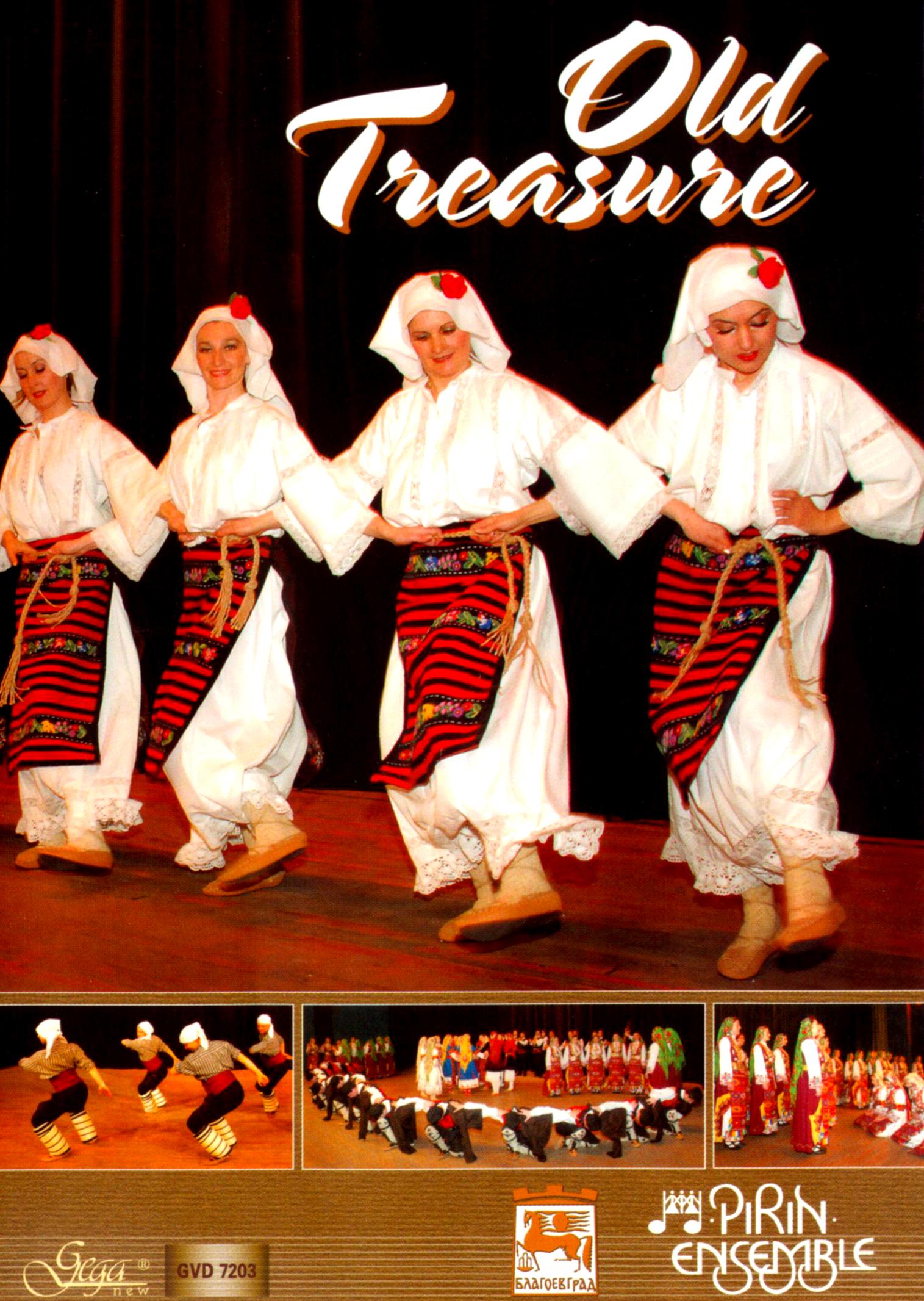 Pirin Ensemble: Old Treasure
