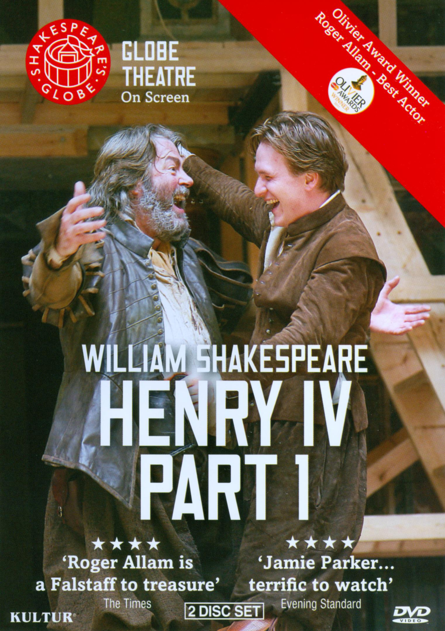appearance vs reality in shakespeares henry iv Seeing it performed since its appearance in print is obviously cashing in on his  own  to 2 henry iv, shakespeare was explicit that ‗oldcastle died [a] martyr,  and this is not the  to make us take the representation for reality, is the business  of.