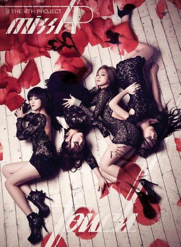 Miss A: Touch