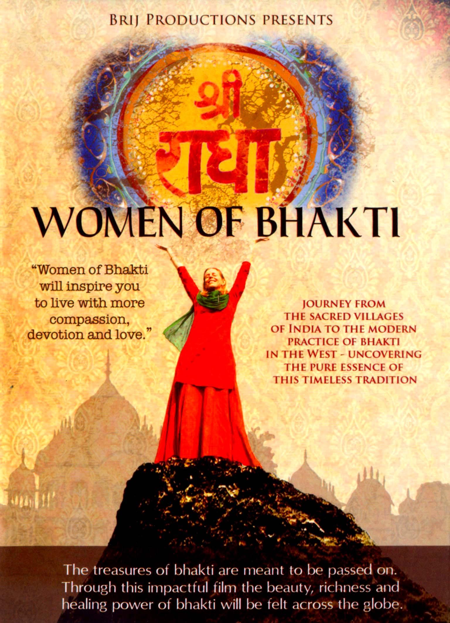Women of Bhakti