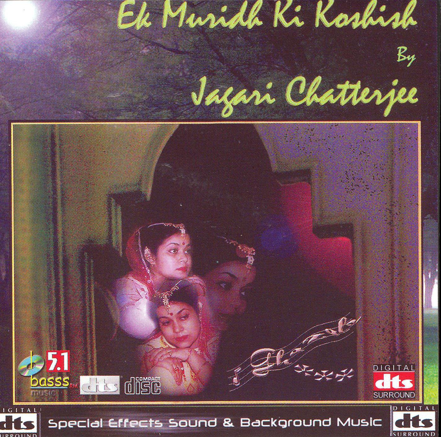 Jagari Chatterjee: Ek Muridh Ki Koshish