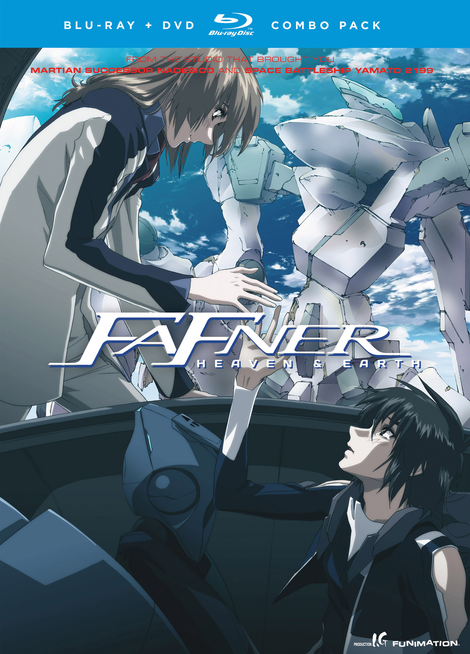 Fafner: Heaven and Earth (2010)