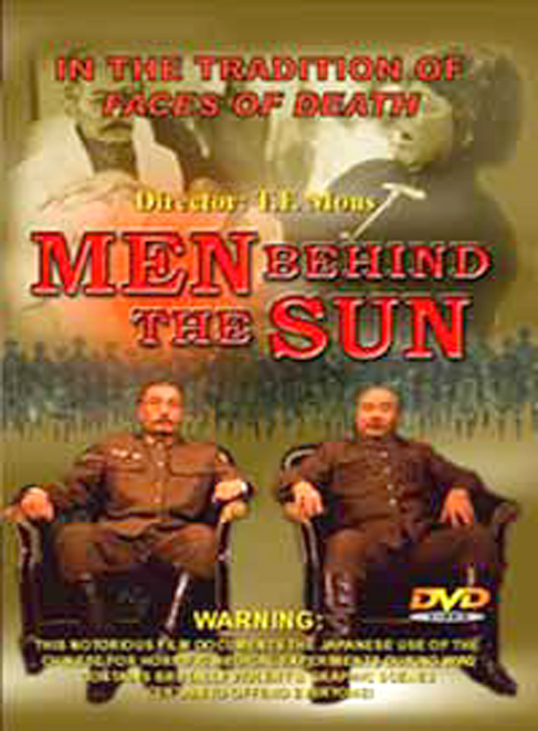 men behind the sun 1989 tf mou related allmovie
