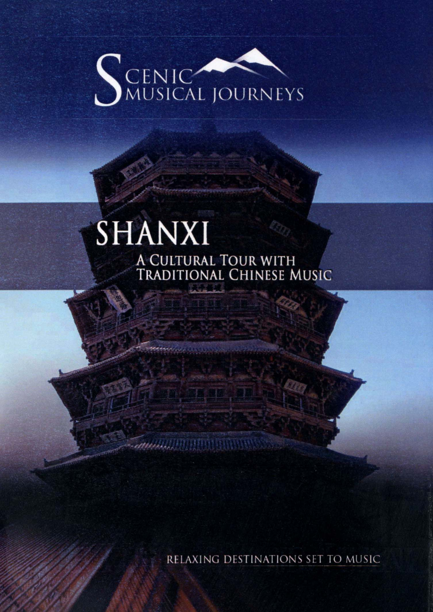 Scenic Musical Journeys: Shanxi - A Cultural Tour With Traditional Chinese Music