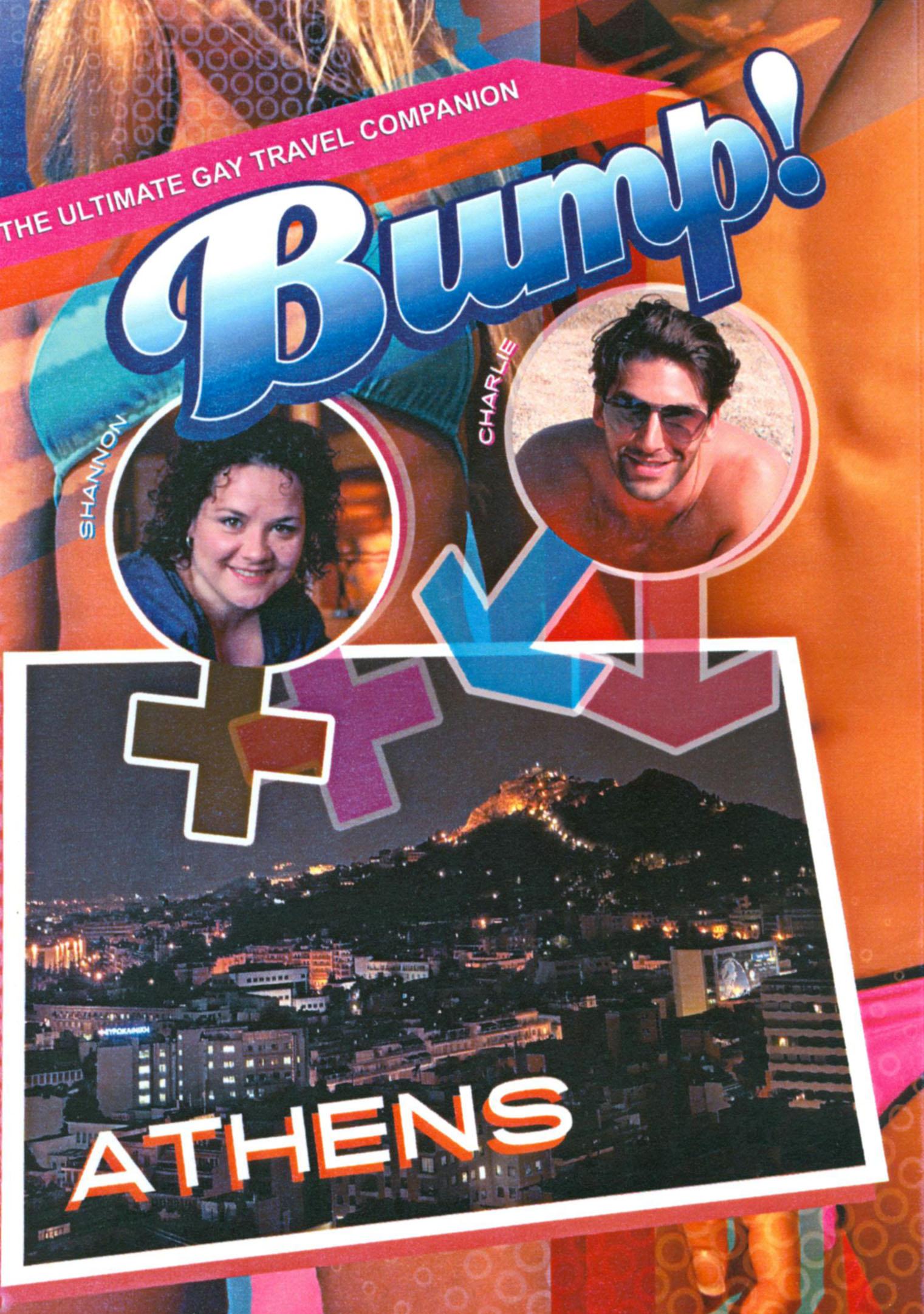 Bump!: Athens
