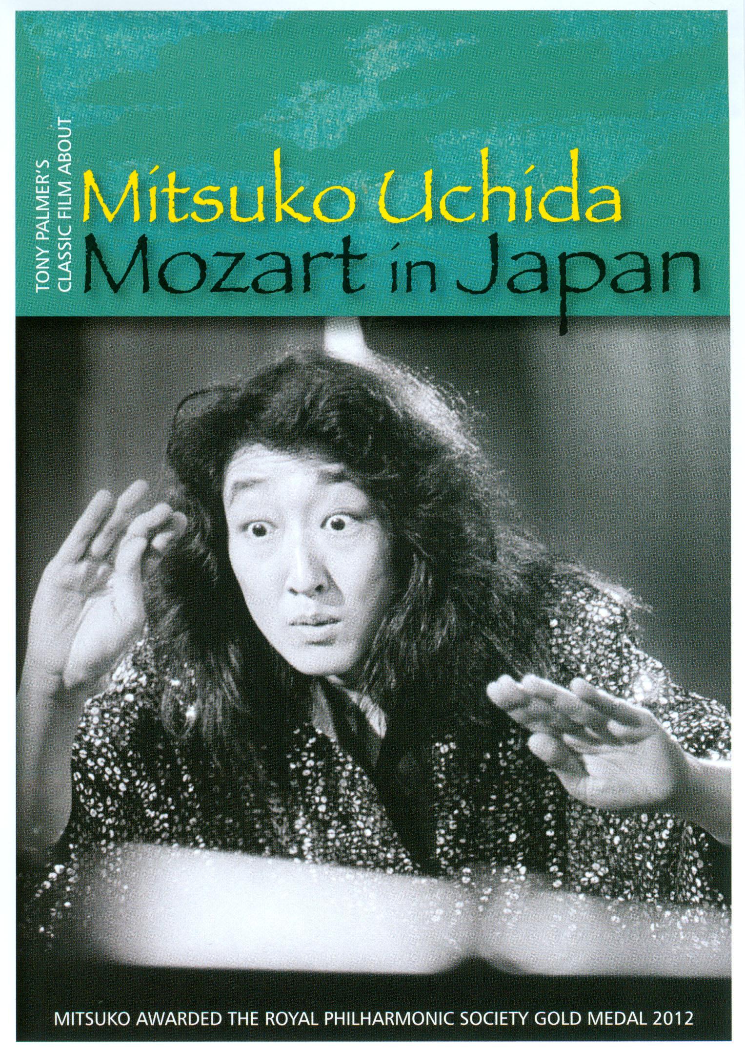 Mitsuko Uchida: Mozart in Japan