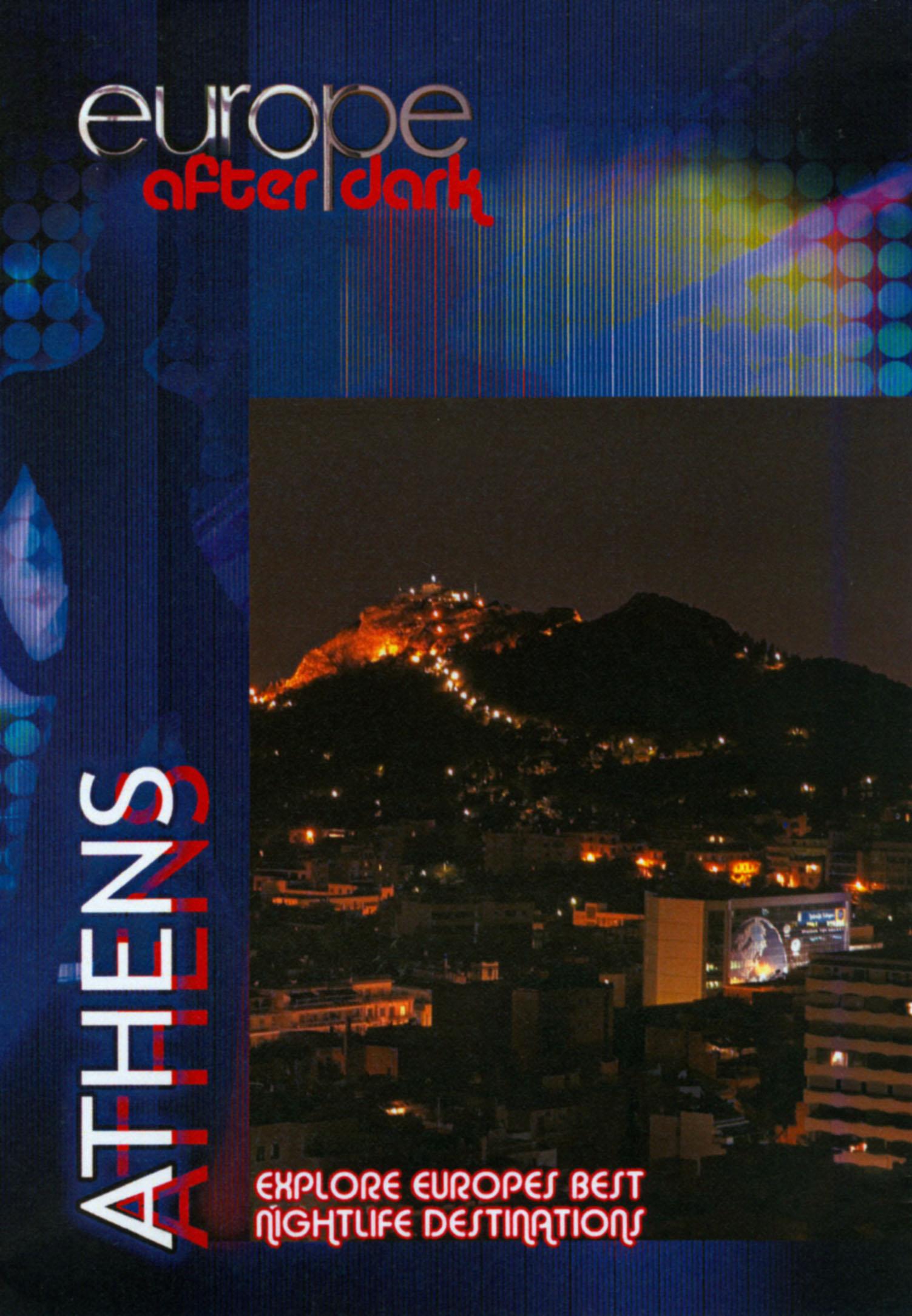 Europe After Dark: Athens