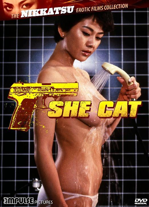 She Cat