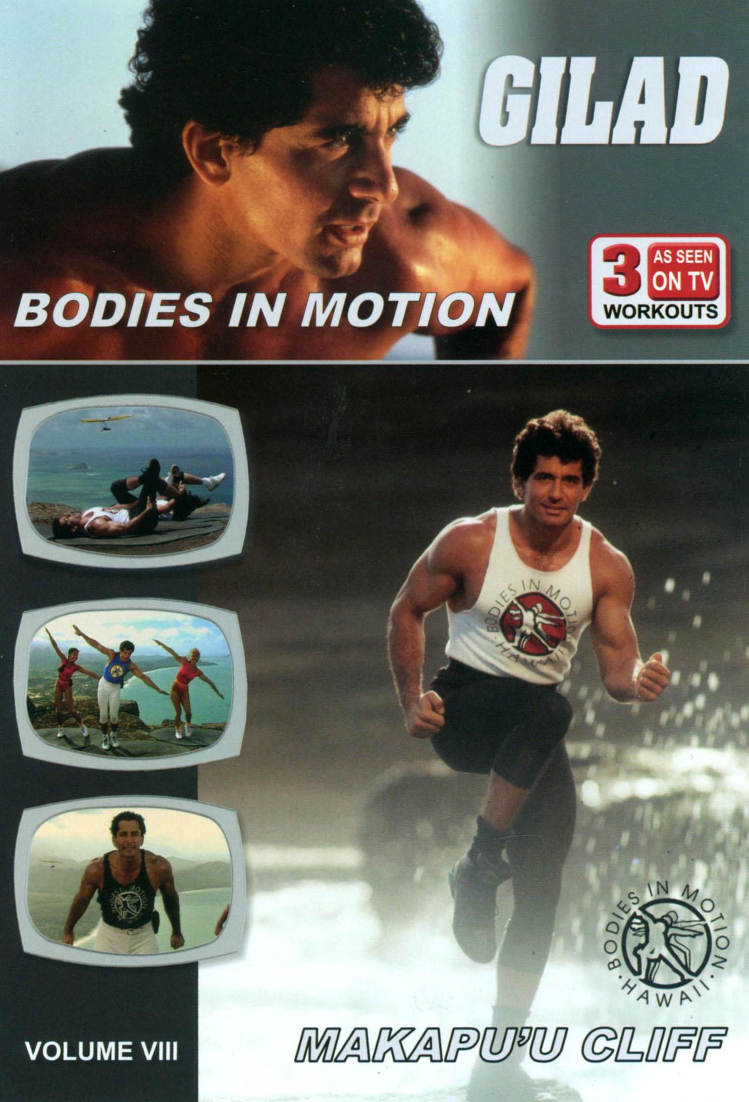 Gilad: Bodies in Motion, Vol. 8 - Makapu'u Cliff
