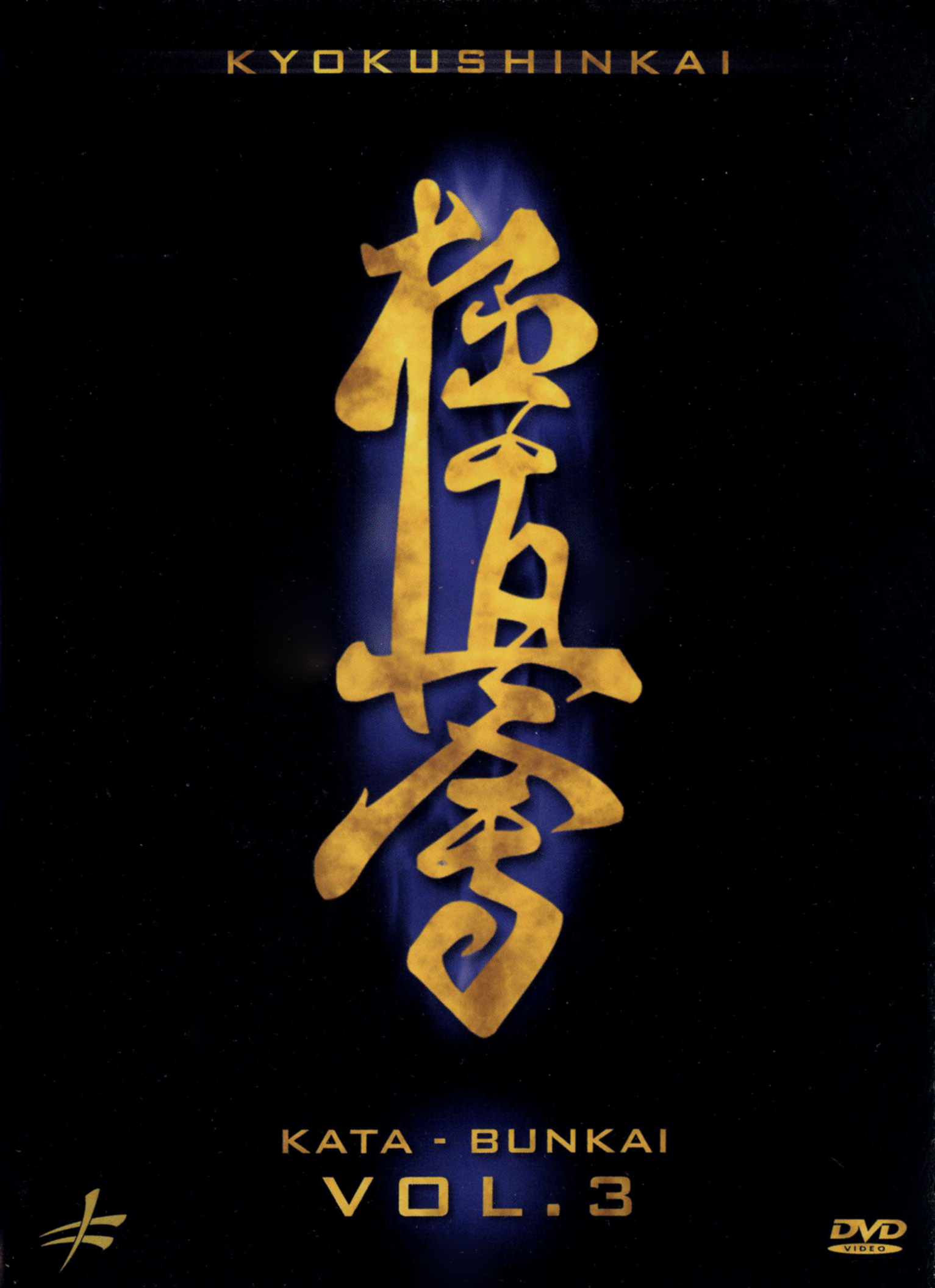 Kyokushinkai: Kata - Bunkai, Vol. 3