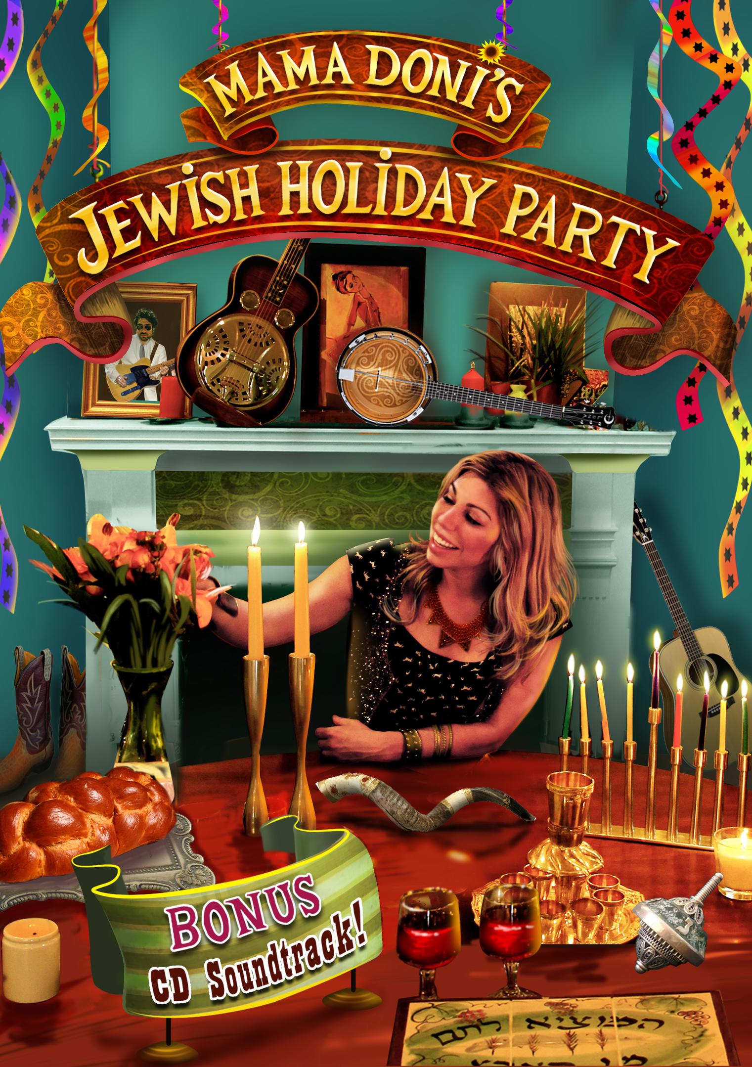 Mama Doni's Jewish Holiday Party
