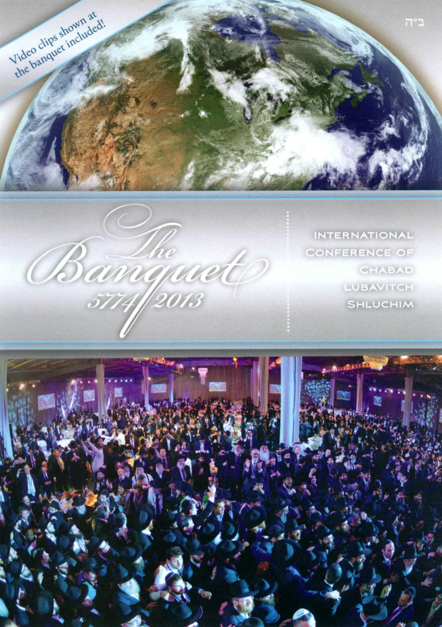 The Banquet 5774-2013