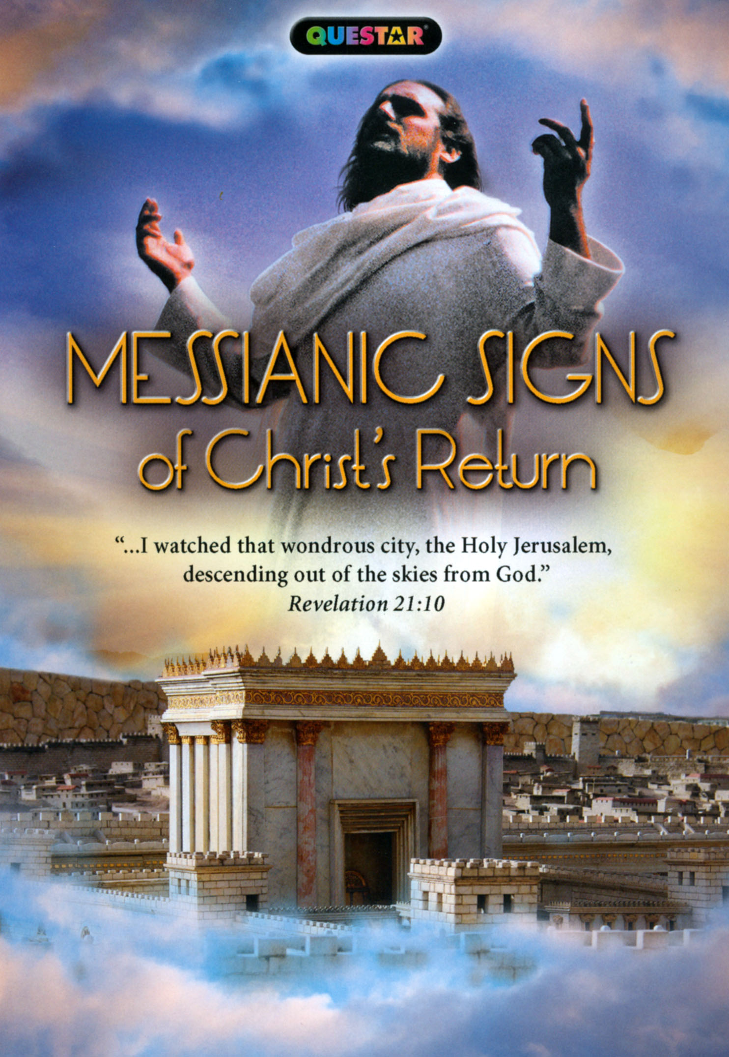 Messianic Signs of Christ's Return