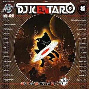 DJ Kentaro: On the Wheels of Solid Steel