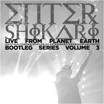 Enter Shikari: Live from Planet Earth
