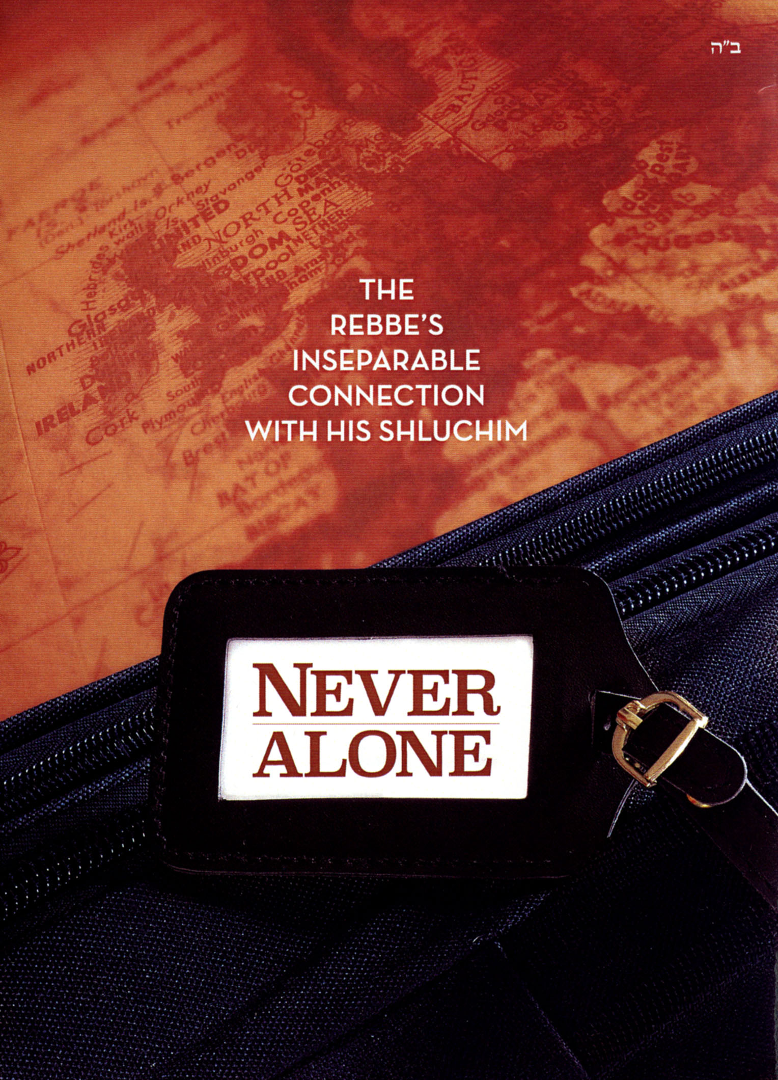 Never Alone: The Rebbe's Inseparable Connection with His Shluchim