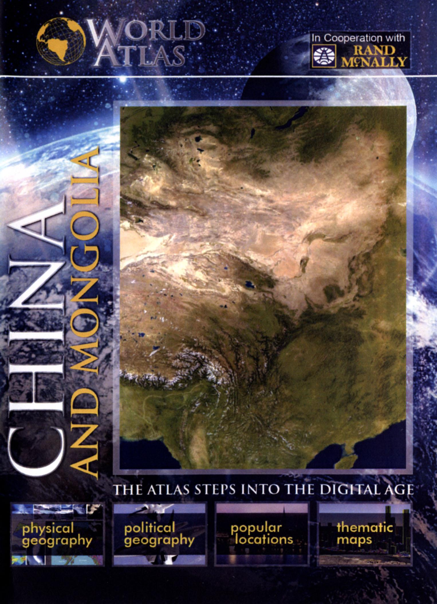 The World Atlas: China and Mongolia