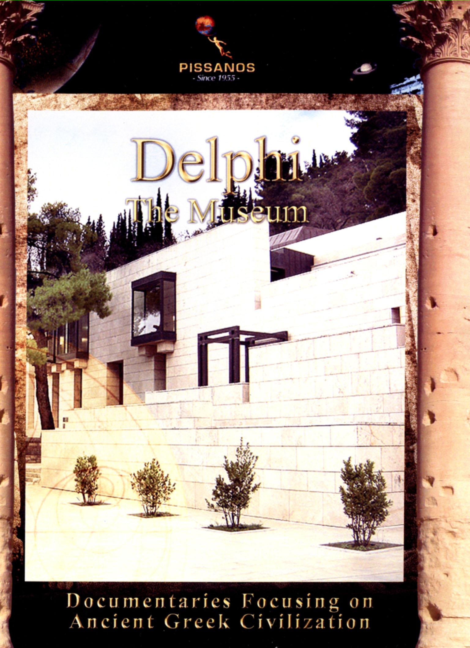 Delphi - The Museum