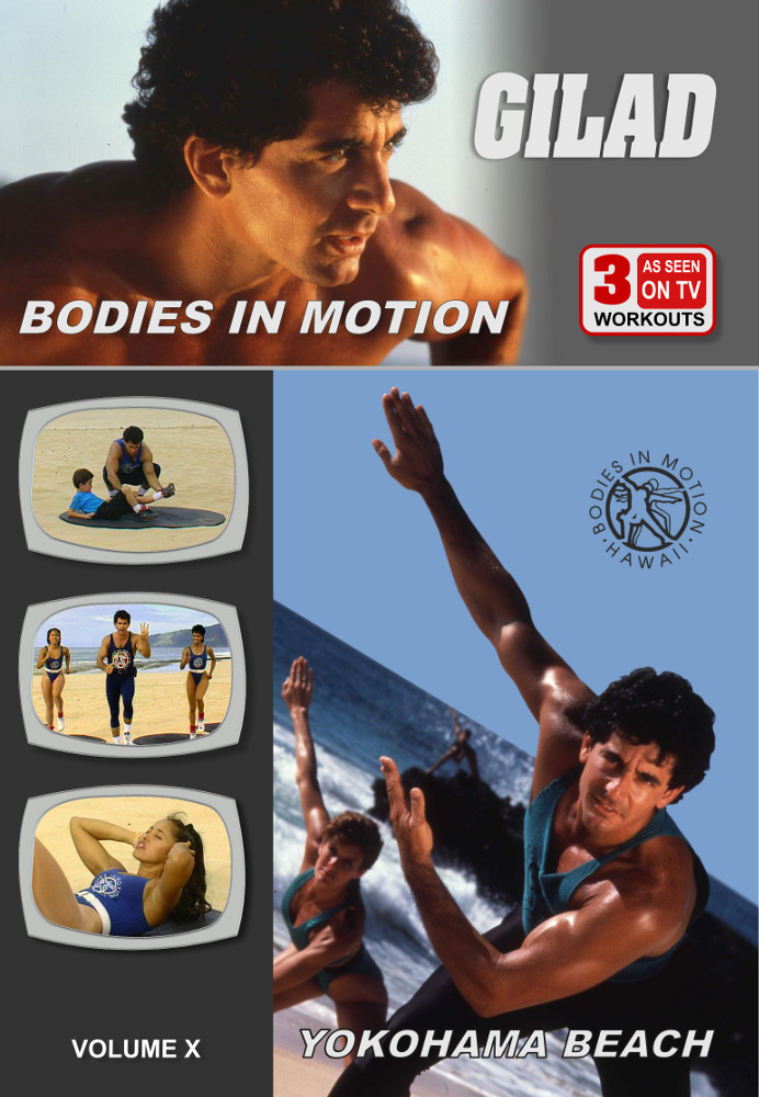 Gilad: Bodies in Motion