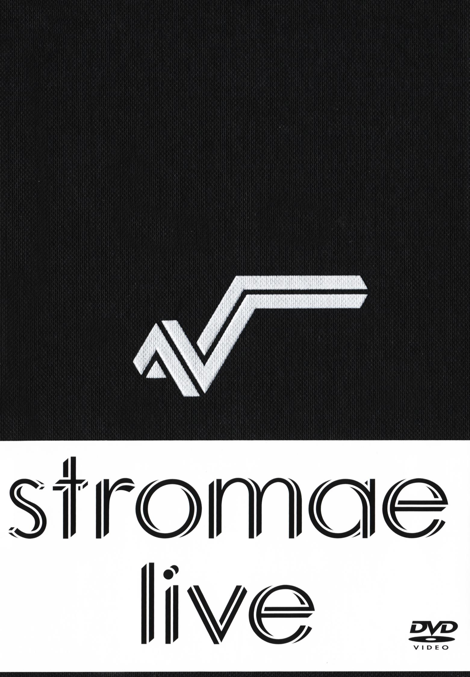 Stromae: Racine Carrée - Live