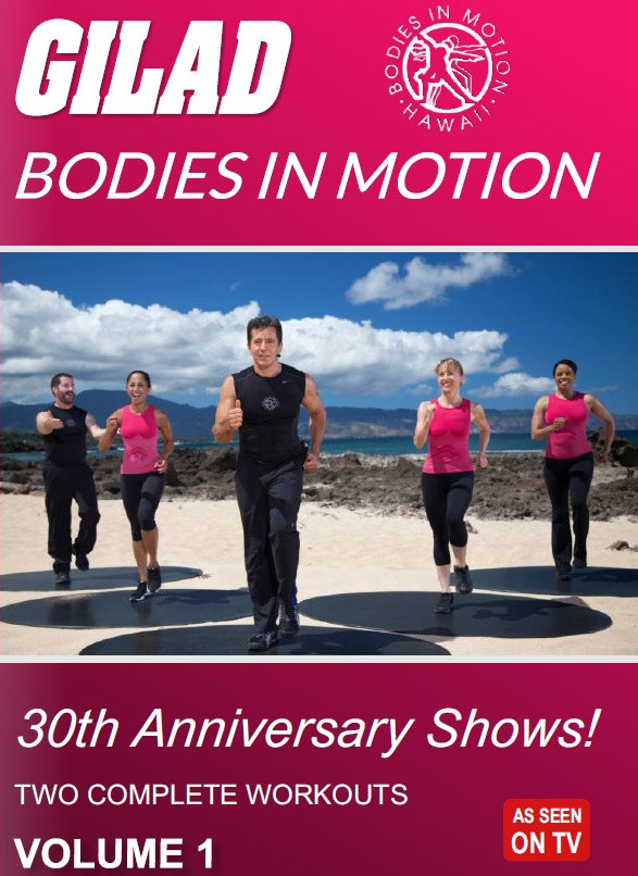 Gilad: Bodies in Motion - 30th Anniversary Shows, Volume 1