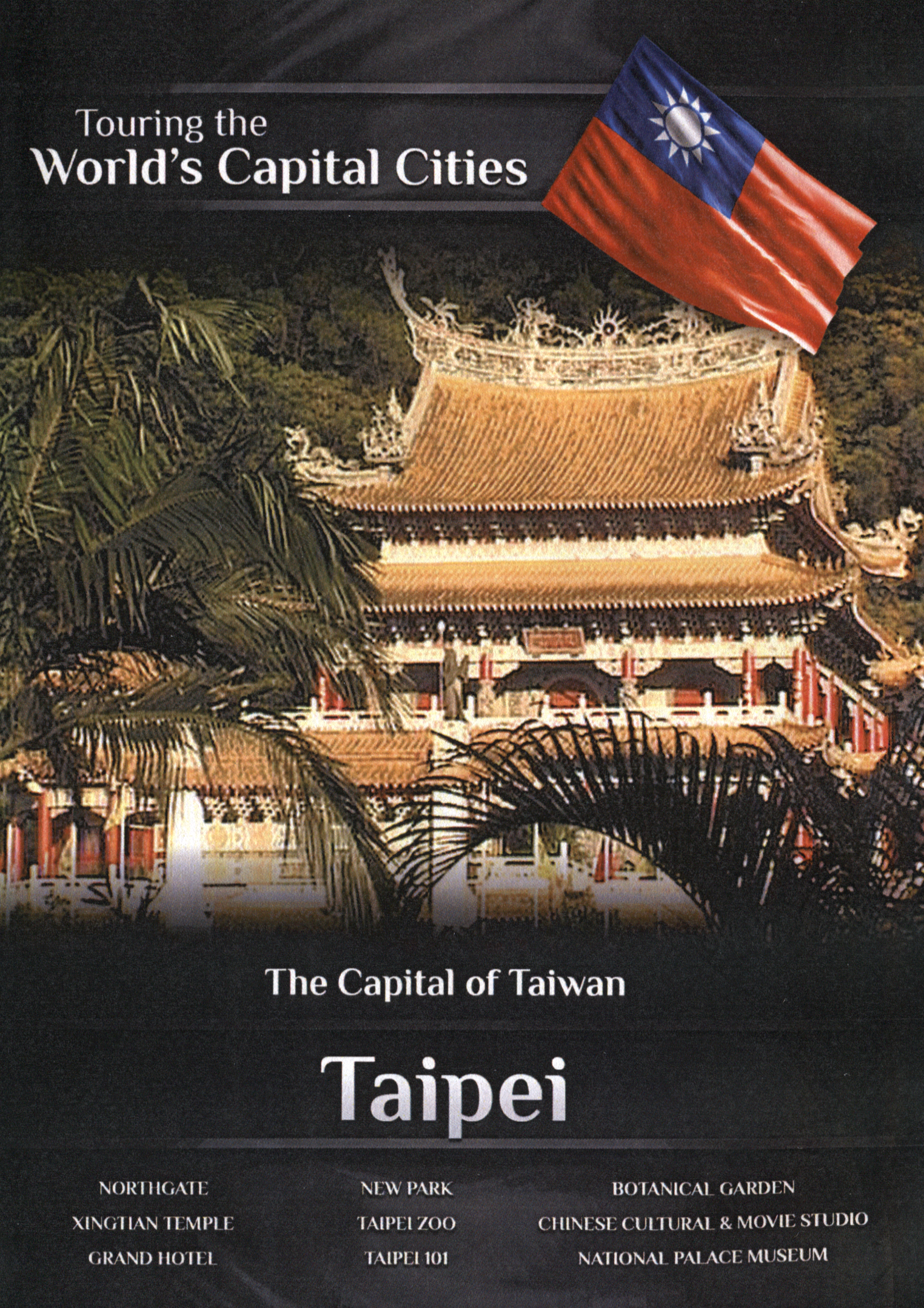 Touring the World's Capital Cities: The Capital of Taiwan - Taipei