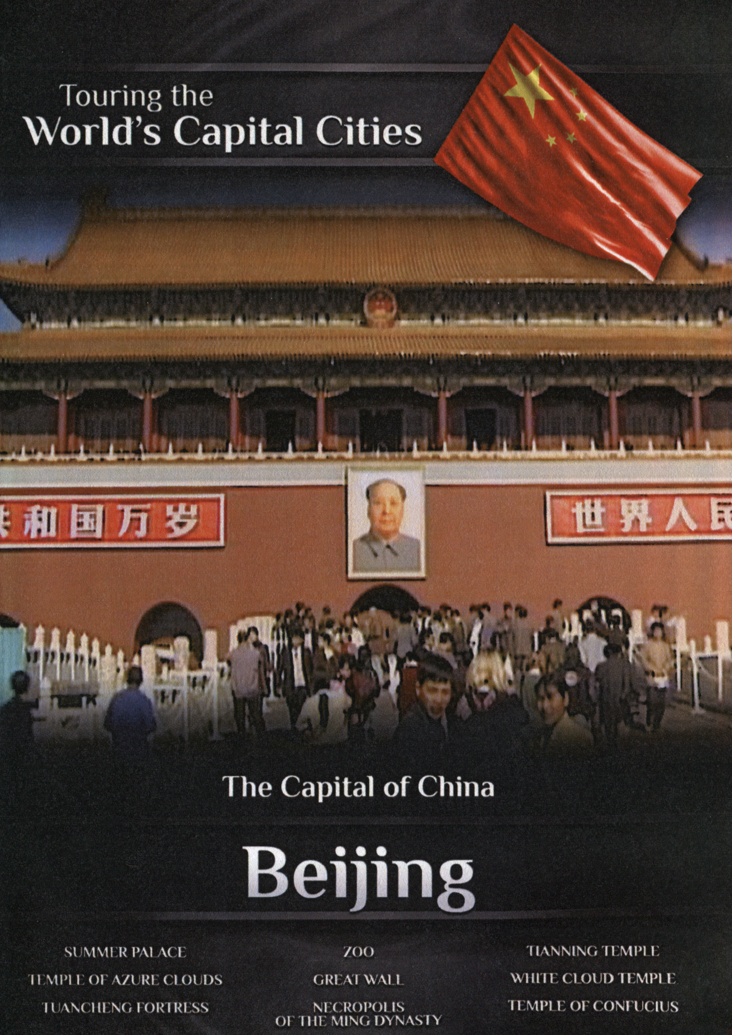 Touring the World's Capital Cities: The Capital of China - Beijing
