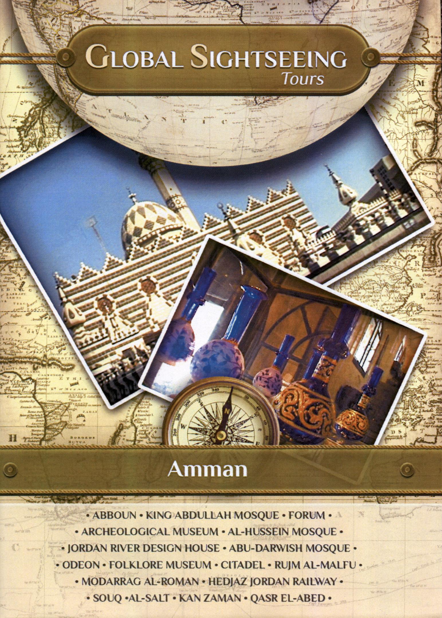 Global Sightseeing Tours: Amman