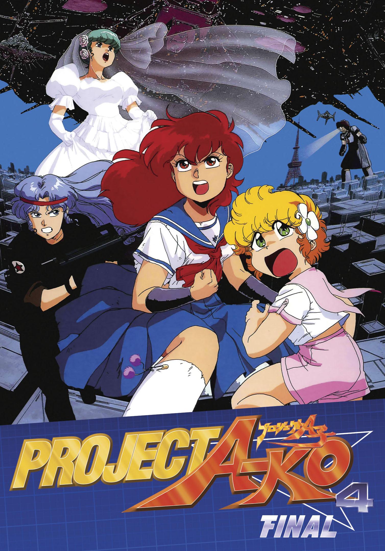 Project A-Ko 4: Final [Anime OVA]
