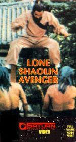 Lone Shaolin Avenger