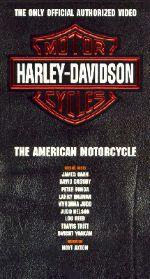 The History of the Harley-Davidson Motorcycle