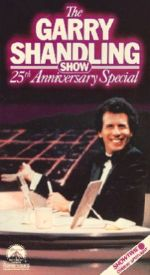The Garry Shandling Show: 25th Anniversary Special
