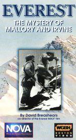 NOVA: Everest - The Mystery of Mallory and Irvine