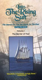 Into the Rising Sun: The Barrier of Fear
