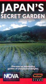 NOVA: Japan's Secret Garden