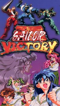 Sailor Victory